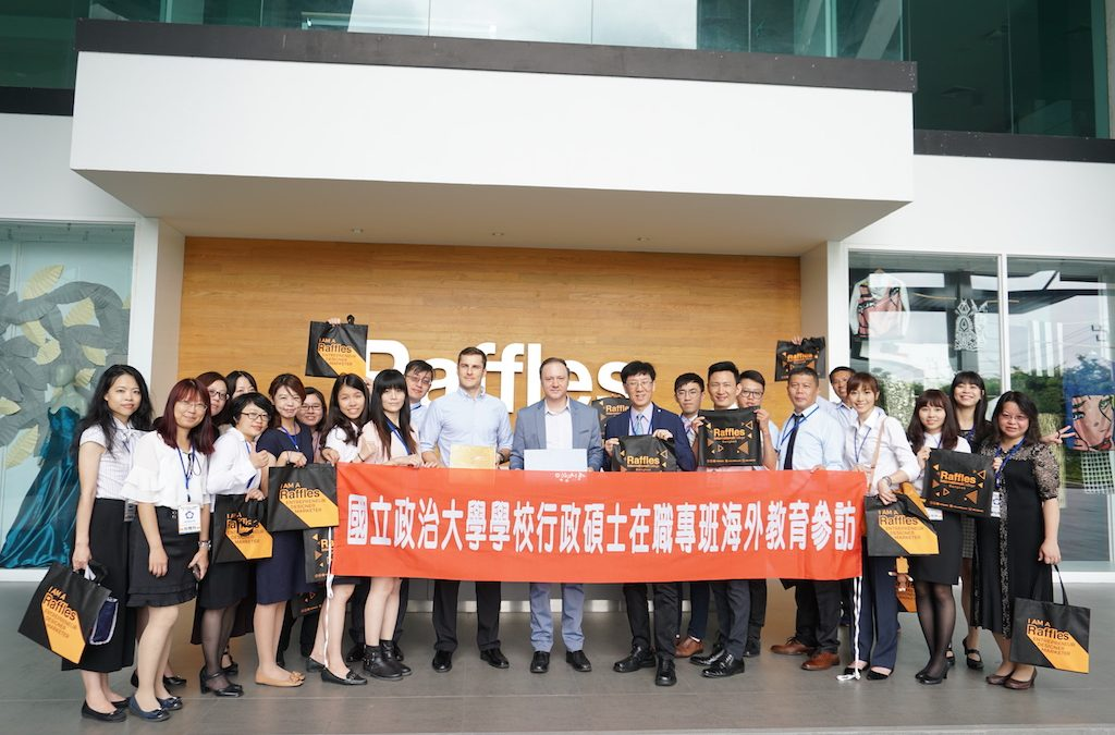National Chengchi University (NCCU) Taiwan : Raffles Campus Visit