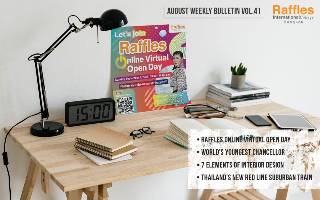 August Weekly Bulletin Vol.41