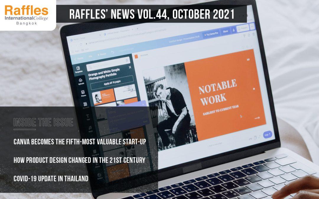 Raffles' News Vol.44